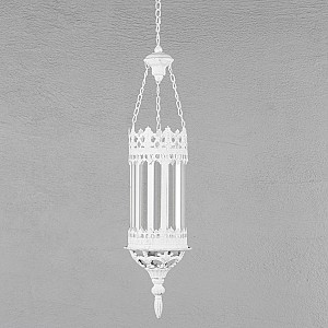 Hanging Lantern / Candle Holder